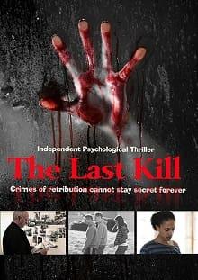 Последнее убийство (2016) постер фильма