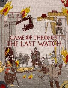 Игра престолов Последний дозор постер фильма