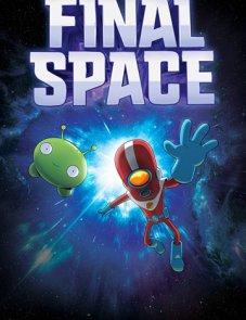 Крайний космос постер сериала