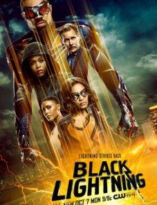 Черная молния постер сериала