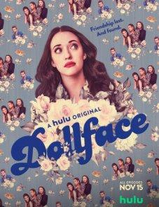 Куколка постер сериала