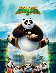 Кунг-фу Панда 3 постер фильма