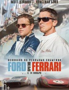 Ford против Ferrari (2019) постер фильма