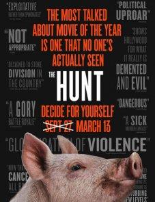 Охота постер фильма