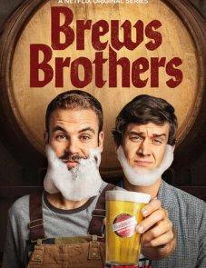 Пивные братья постер сериала