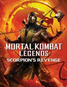 Легенды «Смертельной битвы»: Месть Скорпиона постер фильма