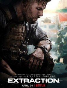 Тайлер Рейк: Операция по спасению постер фильма