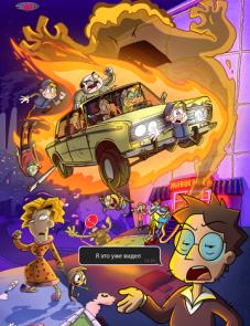 Я это уже видел постер сериала