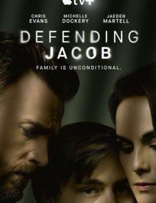 Защищая Джейкоба постер сериала
