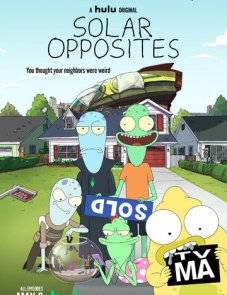 Солнечные противоположности постер сериала