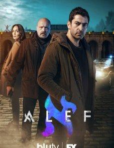 Алеф постер сериала