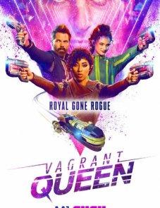 Бродячая королева постер сериала