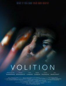 Volition постер фильма