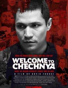 Добро пожаловать в Чечню (2020) постер фильма