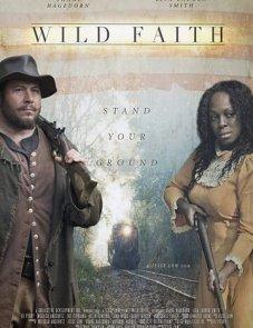 Безумное обещание (2018) постер фильма