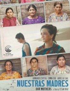 Наши матери постер фильма