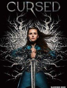 Проклятая постер сериала