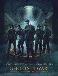 Призраки войны (2020) постер фильма