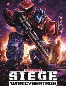 Трансформеры: Война за Кибертрон постер сериала