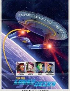 Звездный путь: Нижние палубы постер сериала