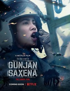 Лётчица Гунджан Саксена (2020) постер фильма