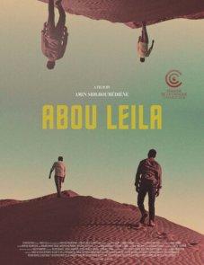 Абу Лейла (2019) постер фильма
