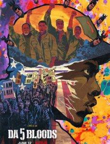 Пятеро одной крови (2020) постер фильма