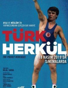 Турецкий Геркулес (2019) постер фильма