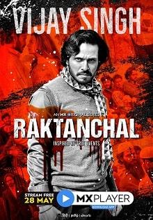 Raktanchal постер сериала