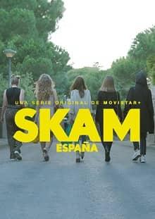 Skam España постер сериала