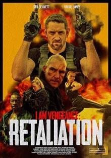 I Am Vengeance: Retaliation постер фильма